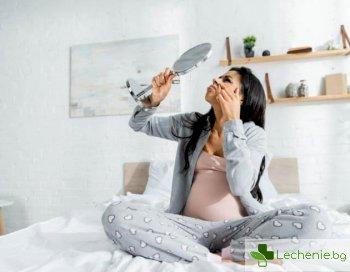 Маска на бременните - какви са причините да се появява