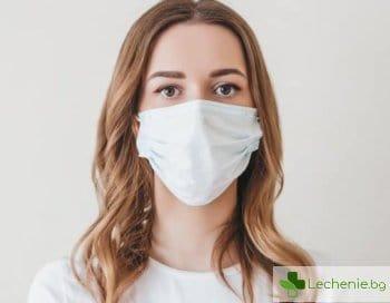 С вазелин и още - как да не дразним кожата с носене на маска