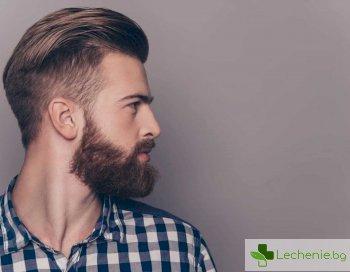 Мъжете с брада могат да отблъснат и да уплашат жените