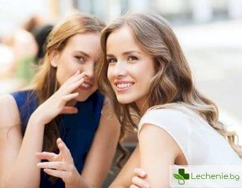 При мъжете негативните клюки и обсъждания могат да се превърнат във физическа агресия