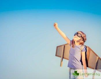 5 навика, които ще ни попречат да постигнем мечтите си