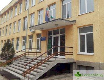 Правителството закрива дома за медико-социални грижи за деца във Видин