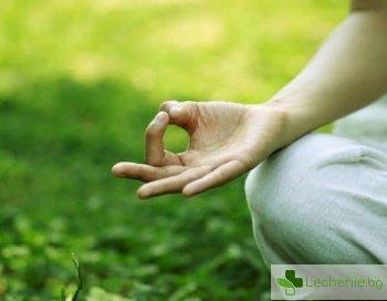 5 трика за медитация, с които да увеличите сексуалното си желание