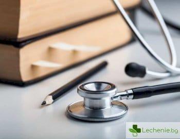 България държавата с най.висока медицинска неграмотност в ЕС