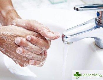 Обикновеният сапун унищожава почти всички бактерии по ръцете след миене