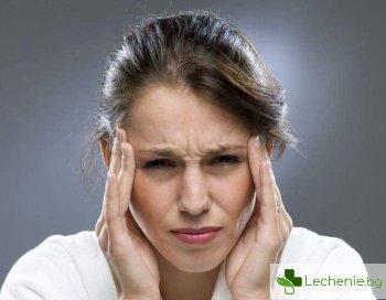 6 начина да се преборите без лекарства с мигрената