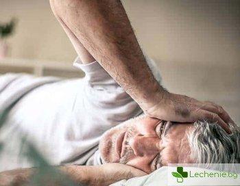 Мигренозен инсулт - причини и рискови фактори