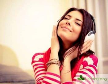 Продуктивност и мотивация - как ни въздейства музиката