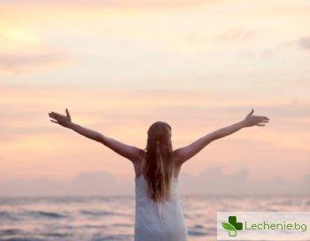 9 вида мотивация, с които да постигаме целите си по-бързо
