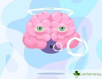 Как да разберем, че мозъкът има крещяща нужда от почивка