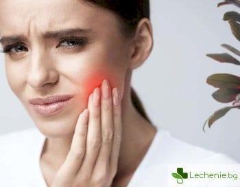 Некроза на долната челюст - какво лечение се провежда