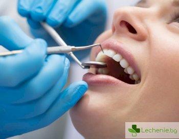 80% от антибиотиците при зъболечение не били нужни