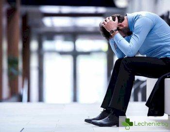 Нервен срив - какви са провокаторите