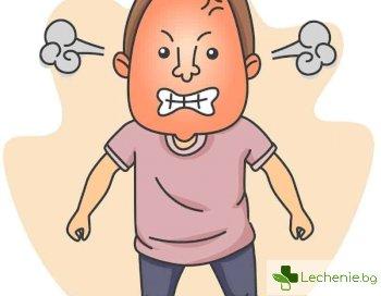 7 начина, по които можете да си навредите, когато се ядосвате