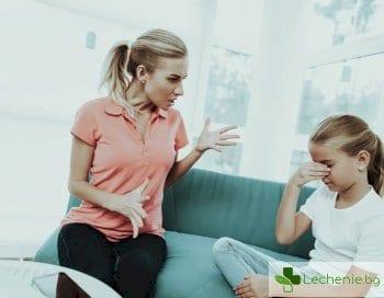 Невроза при деца - на какво трябва да обърнат внимание родителите