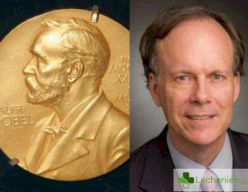 Нобелова награда за 2019 за медицина и физиология дадоха на трима учени