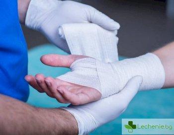 Превръзки при рани и изгаряния