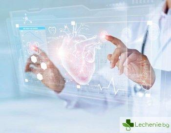Новите методи на лечение в кардиологията - какво се прилага днес при болести на сърцето