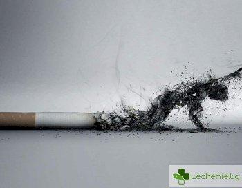 Пушенето при рак затруднява и забавя оздравяването