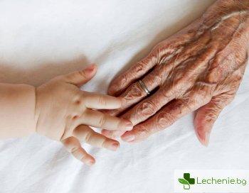 Открита е ключовата причина за по-бързо остаряване