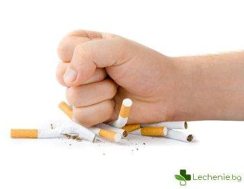 Какво се случва, когато откажете тютюнопушенето?
