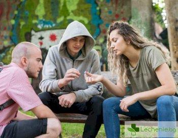 Откриха кой е генът на зависимостта от марихуаната
