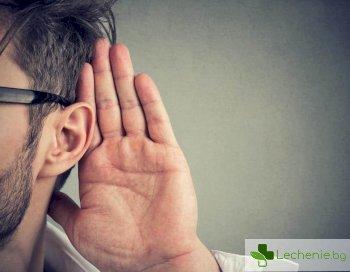 Болест на Бетовен - защо слухът отслабва от шум в ушите