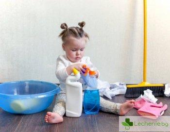 Отравяне с битова химия при деца - как да действаме като родители
