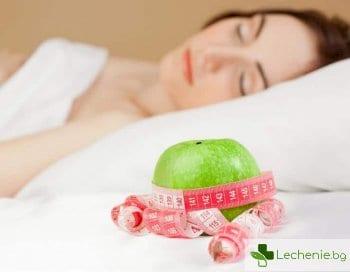 Отслабване на сън - как може да се постигне най-бързо