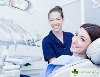 Пасти за зъби против пародонтоза - дали са ефективни