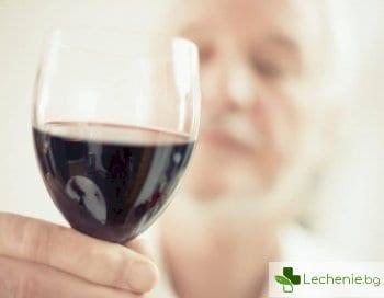 Пиенето не било вредно - топ полезни ефекти на алкохола