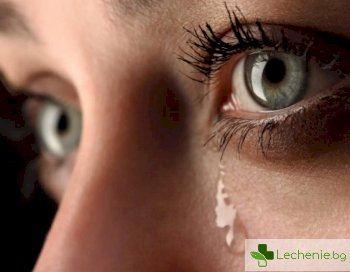 Плачът истинска благодат за сърцето, предпазва от сериозни болести