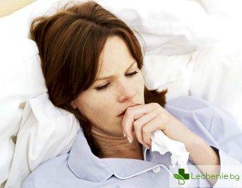 Бактериална пневмония