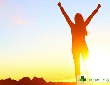 15 сурови истини, които ни научават да побеждаваме