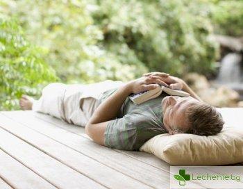 Как да разберете, че наистина се нуждаете от почивка