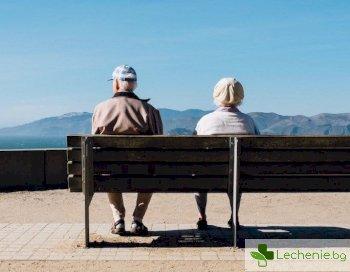 През последните 30 г. старите се подмладяват и стават все по-силни