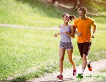 Какви са навиците, необходими за подобряване на кръвообращението
