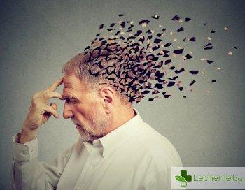 Топ навика, които ще ни спасят от старческо слабоумие