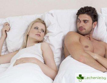Ползите от гледането на порно повече от потенциалните вреди