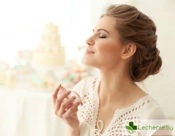 5 места на тялото, на които е забранено да се пръска парфюм