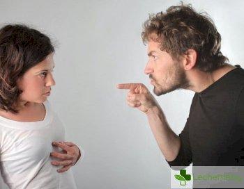 Как да реагираме правилно, когато околните са раздразнени или ядосани
