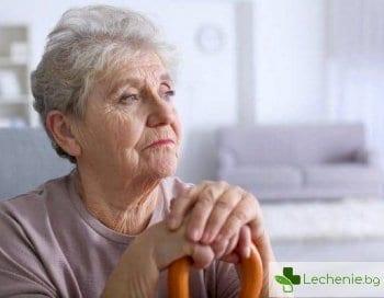 Празнична депресия при възрастни - какви са причините