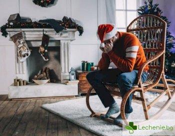 Как стресът преди Нова година да не развали празника