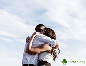 Лечебни докосвания – прегръдките със силен целебен ефект