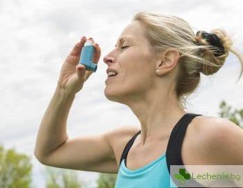 Разрешени лекарства за астма са обявени за допинг, подобряват представянето