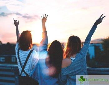 11 признака сигнал за наближаващ край на приятелството