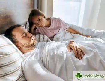 Защо мъжът и жените трябва да спят отделно, как това помага на връзката