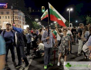 Над 60 пострадали на протеста снощи, двама с тежки черепно-мозъчни травми