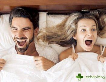 Надценяване на възможностите в леглото
