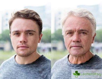Психологическа възраст - по какво се различава от физическата